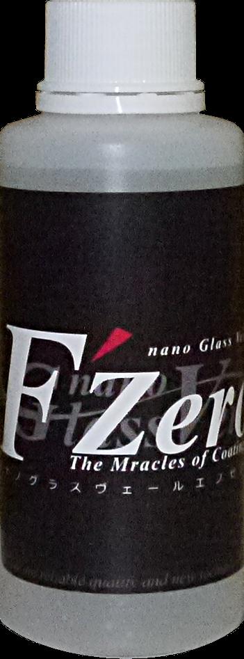 Fzero_容器外観