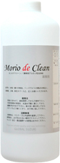 morio-thumb-87x236-87
